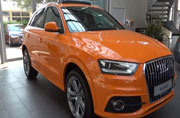 Guess the Price Contest of Audi Q3 S