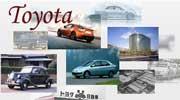 Toyota recalls 885,000 vehicles to fix water leak risk