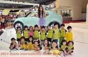 Busan International Motor Show 2014 from 30 May