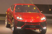 Lamborghini Urus Production Confirmed in 2017