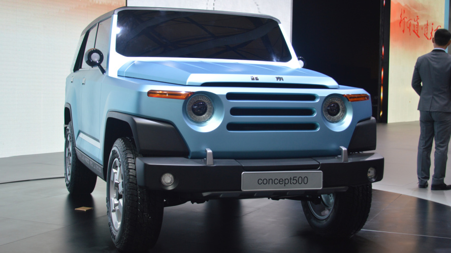BAIC 500 and 900 Concepts Looking Cool But Little Info Offer