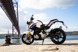 BMW G310R to Be Come on Soon This Year