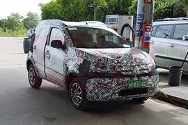Fiat Mobi snapped out close Spy Story