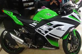 Kawasaki Indonesia rolls out a Limited Edition Ninja 250