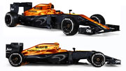 McLaren F1 team to complement Honda