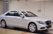 Forthcoming Mercedes Benz 2014 S-Class