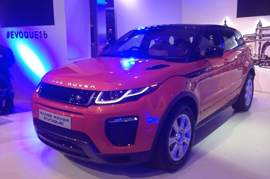 Range Rover Evoque revamp will be out today