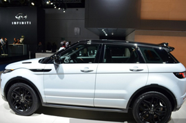 Another Range Rover Evoque just about to be launched