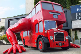 Giant robot bus pushes for London Olympic glory