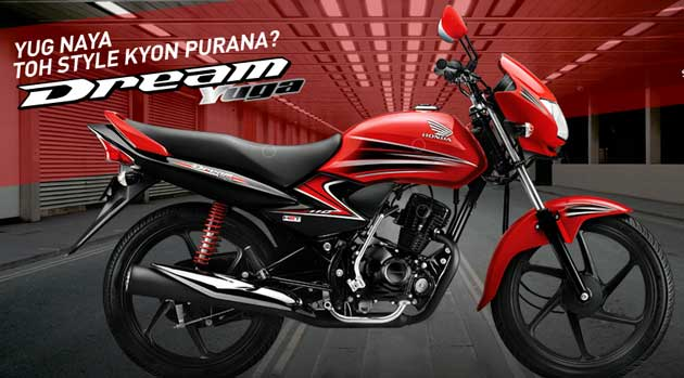 Honda Motorcycle Launches New Limited Edition Dream Yuga