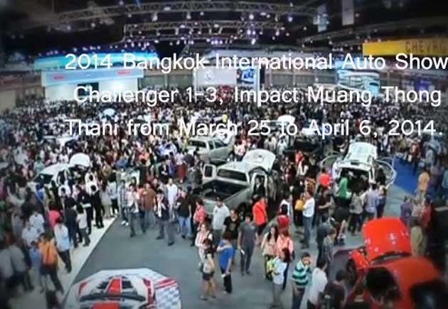 Bangkok International Auto Show