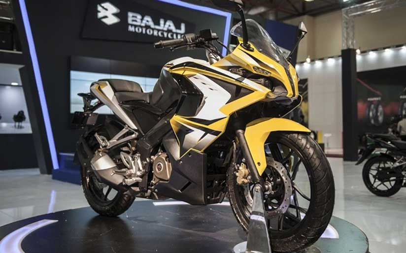 The Bajaj Pulsar RS200 launches today?.