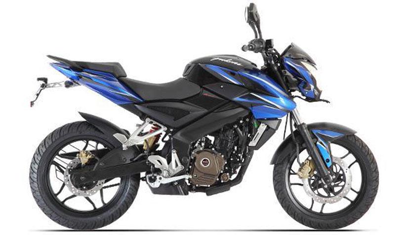 No More Bajaj Pulsar NS 200
