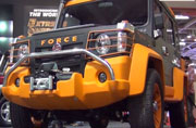 Force Gurkha price and specification