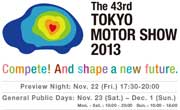 Suzuki will display the future vehicles at the 43rd Tokyo Motor Show 2013