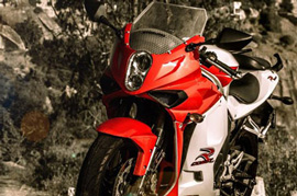 2014 DSK Hyosung GT250R facelift launched in India