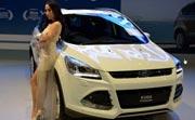 2014 Ford Kuga Titanium Plus at Kuala Lumpur International Motor Show 2013