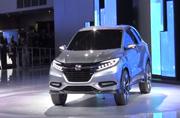 2014 Honda Urban SUV Production Variant