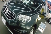 2014 Renault Koleos - Buenos Aires Auto Show
