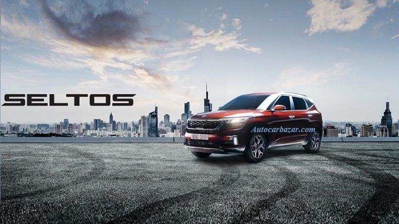 Kia Seltos Launch Soon With Premium Offer  in India