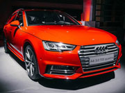 Audi A4 2016 clicked for the first time