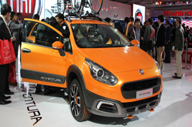 Fiat out with three new offerings at the Auto Expo 2016
