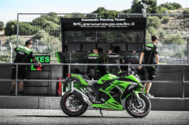 Kawasaki to roll out a new small displacement bike soon