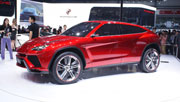 Lamborghini to create a SUV soon