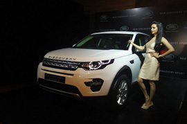 Land Rover Discovery to be launched today updates