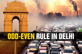 Another new beginning of the Odd-Even Rule begin