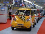 Report-Gujarat Govt. has sanctioned a Loan to Tata Nano plant