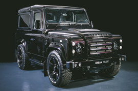 A glimpse at the ultimate edition of none other than the Land Rover